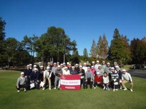 2019 ゴルフコンペ